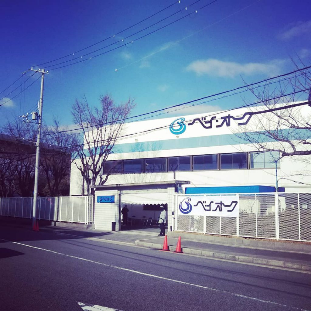 欲しい中古車お探しします。車のことなら、大阪府高石市のキョウエイシャへご相談ください。